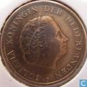 Monnaies - Pays-Bas - Pays-Bas 1 cent 1969 (coq)