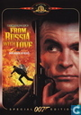DVD / Video / Blu-ray - DVD - From Russia with Love