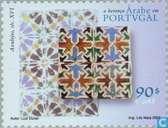 Postzegels - Portugal [PRT] - Arabische culturele erfenis