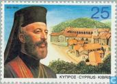 Postage Stamps - Cyprus [CYP] - Makarios, Bishop