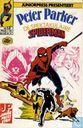 Comics - Cloak en Dagger - Peter Parker 13