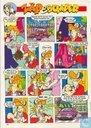 Strips - Tsjakka! (tijdschrift) - 2000 nummer  4