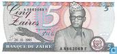 Billets de banque - Banque du Zaïre - 5 Zaïre Zaïre