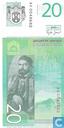Billets de banque - Narodna Banka Srbije - Dinara Serbie 20