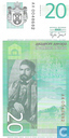 Banknotes - Narodna Banka Srbije - Serbia 20 Dinara