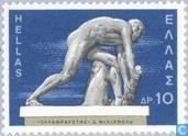 Postage Stamps - Greece - Sculptors
