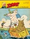 Comics - Archie, der Mann aus Stahl - 1962 nummer  32