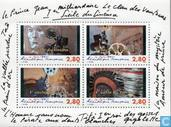 Postage Stamps - France [FRA] - Cinema