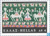 Postage Stamps - Greece - Greek folk art
