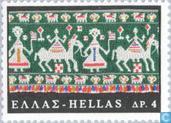 Briefmarken - Griechenland - Griechischer Volkskunst