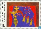 Postage Stamps - Cyprus [CYP] - Children's paintings