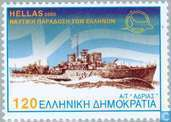 Postage Stamps - Greece - Marine