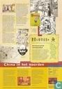 Strips - Vriendenblad van het Nederlands Stripmuseum (tijdschrift) - Vriendenblad van het Nederlands Stripmuseum 1