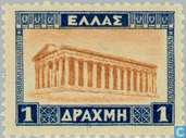 Postage Stamps - Greece - Various topics
