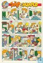 Bandes dessinées - Tsjakka! (tijdschrift) - 2002 nummer  5