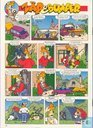 Comics - Tsjakka! (Illustrierte) - 2002 nummer  6