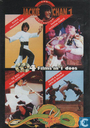 The Jackie Chan Collection 1