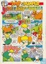 Comic Books - Tsjakka! (tijdschrift) - 1996 nummer  10