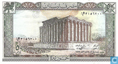 Billets de banque - Banque du Liban - Liban 50 Livres