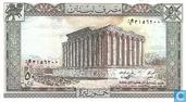 Banknoten  - Banque du Liban - Libanon 50 Livres