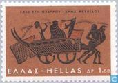 Greek Theatre 534 b.c.