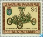 Postage Stamps - Austria [AUT] - Joanneum Museum 175 years