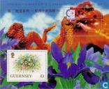 Postage Stamps - Guernsey - Singapore Stamp Exhibition