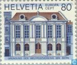 Postage Stamps - Switzerland [CHE] - Europe – Monuments