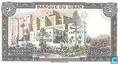Billets de banque - Liban - 1964-1988 Issue - Liban 50 Livres 1988