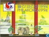 Postzegels - Gibraltar - Postzegeltentoonstelling Philakorea