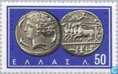 Timbres-poste - Grèce - Vieilles pièces de monnaie