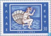 Ionische eilanden- Vereniging 1864-1964