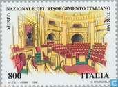 Timbres-poste - Italie [ITA] - Le patrimoine culturel