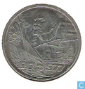"Monnaies - Russie - Russie 1 rouble 1977 ""60th Anniversary of the Revolution"""