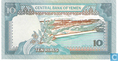 Billets de banque - Central Bank of Yemen - Yémen 10 Rials