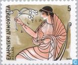 Postage Stamps - Greece - Gods Olympus