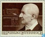 Anton Bruckner home
