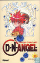 Strips - D.N.Angel - D.N.Angel 2