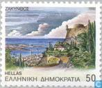 Postage Stamps - Greece - Hood Province Cities