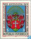 Göttweig-Monastery 900 years