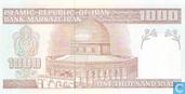 Bankbiljetten - Iran - P143-P149 - Iran 1.000 Rials ND (1992-) P143d