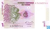 Bankbiljetten - Banque Centrale du Congo - Congo 1 Centime