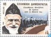 Postzegels - Griekenland - Creta- congres