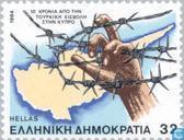 Turkish invasion of Cyprus 1974-1984