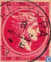 Postage Stamps - Greece - Hermes