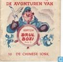 Strips - Kapitein Brul Boei - De Chinese jonk
