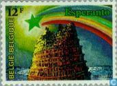 Postage Stamps - Belgium [BEL] - World Esperanto