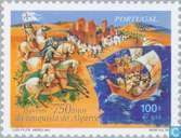 Postage Stamps - Portugal [PRT] - 750 years of conquest Algarve