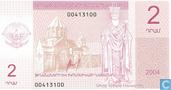 Banknotes - Nagorno-Karabakh - Nagorno Karabakh 2 Dram