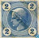 Postage Stamps - Austria [AUT] - Mercurius